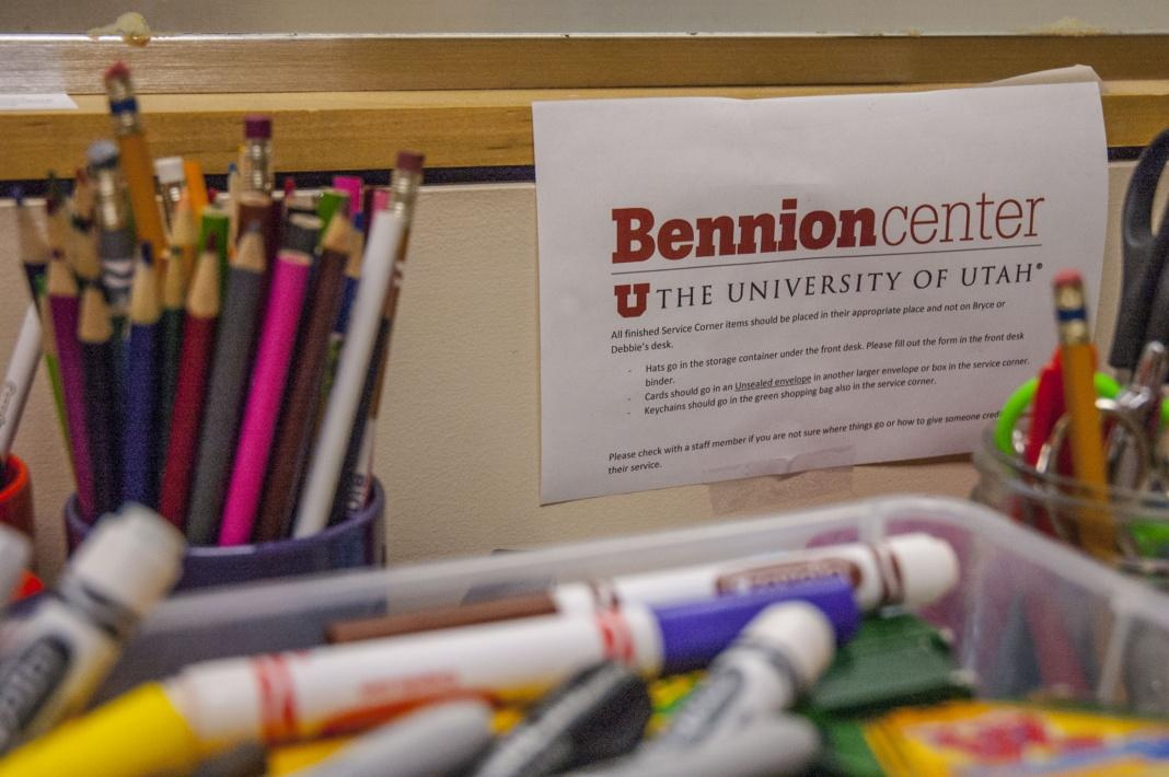 Think, that University of utah bennion center
