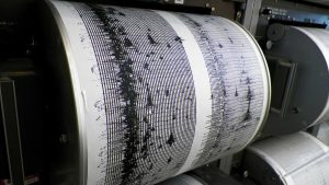 Utah Shaken by Recent Earthquakes