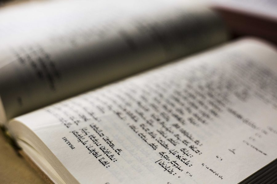 The text of the Torah, or to Christians, the Old Testament.  (Photo by Justin Prather | Daily Utah Chronicle)