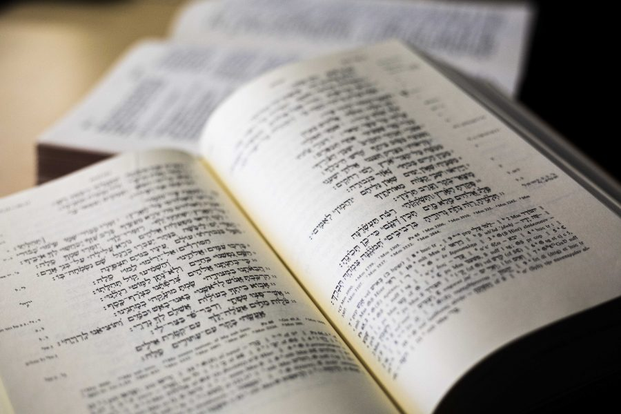 The text of the Torah, or to Christians, the Old Testament.(Photo by Justin Prather | Daily Utah Chronicle)