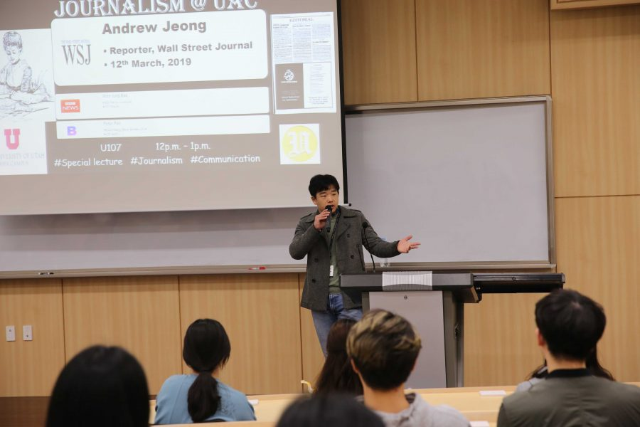 Andrew+Jeong%2C+a+reporter+for+the+Wall+Street+Journal%2C+lecturing+students+at+the+UAC.+