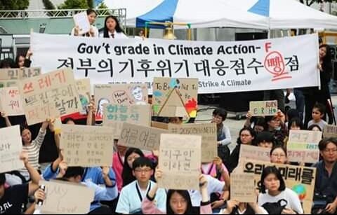 Korean high school students are participating in the Youth for Climate Action Korea's campaign in September 30. (Courtesy of Youth for Climate Action Korea)