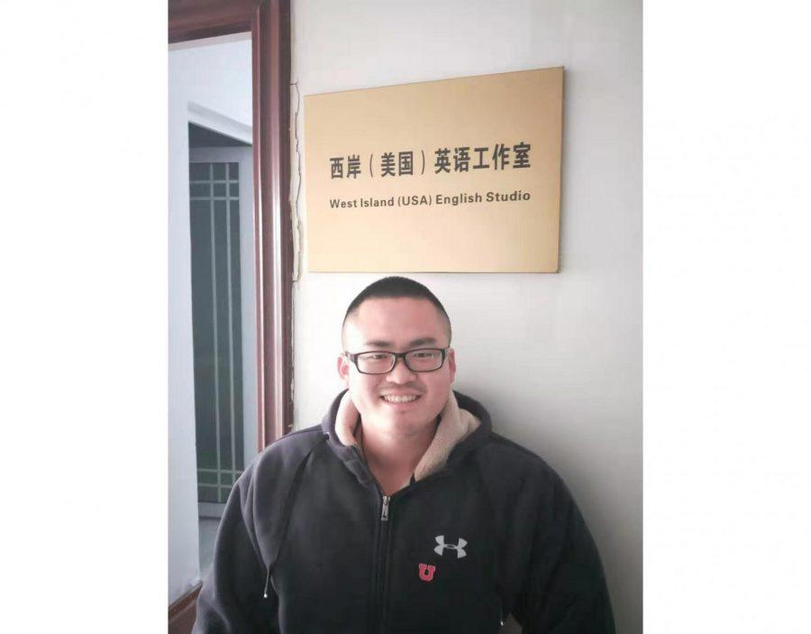 U Alum on Creating an English School in China