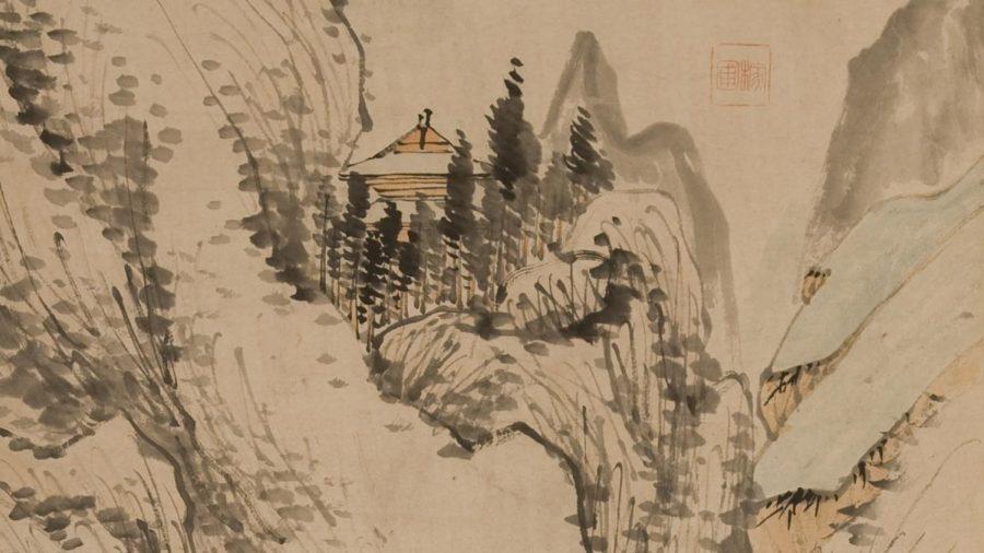 Chiang Ta-Lai Landscape. (Courtesy Utah Museum of Fine Arts)