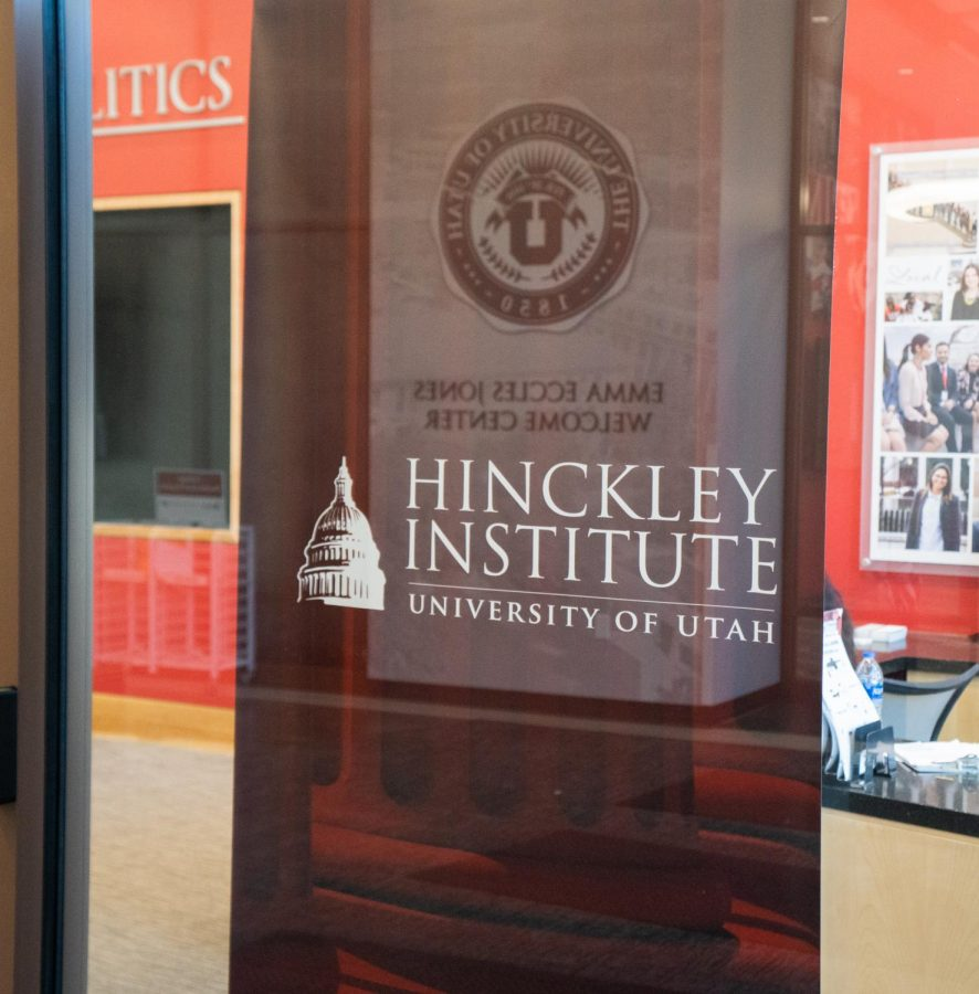 The Hinckley Institute in Gardner Commons at the University of Utah in Salt Lake City on September 24, 2021 (Photo by Langley Hayman | The Daily Utah Chronicle)
